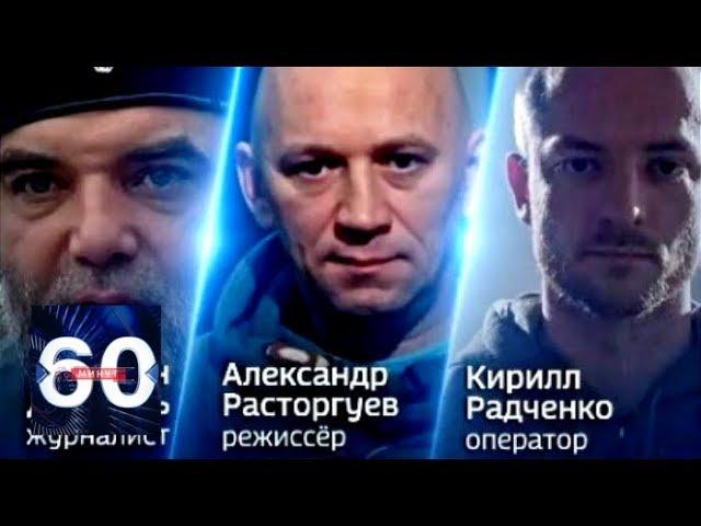 Что случилось с российскими журналистами в ЦАР?