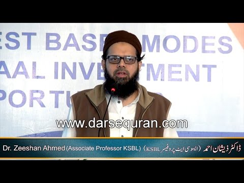 "(1080p) Dr. Zeeshan Ahmed at Seminar on ""Interest Based Modes and Halal Investment Opportunities"""