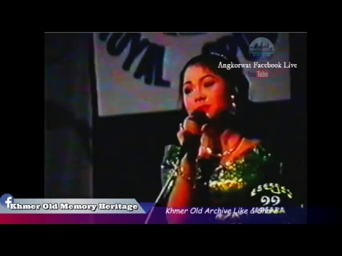 Khmer old concert TV   -The world Of music R2  Old Khmer video - VHS Khmer old-