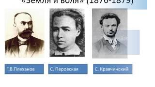 """Презентация к уроку истории: """"Общественное движение при Александре 2"""""""