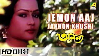 Jemon Aaj Jakhon Khushi | Ananya | Bengali Movie Song | Kumar Sanu, Kavita Krishnamurthy