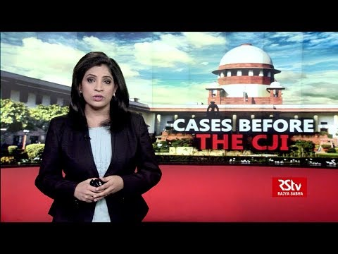 In Depth - Cases Before the CJI