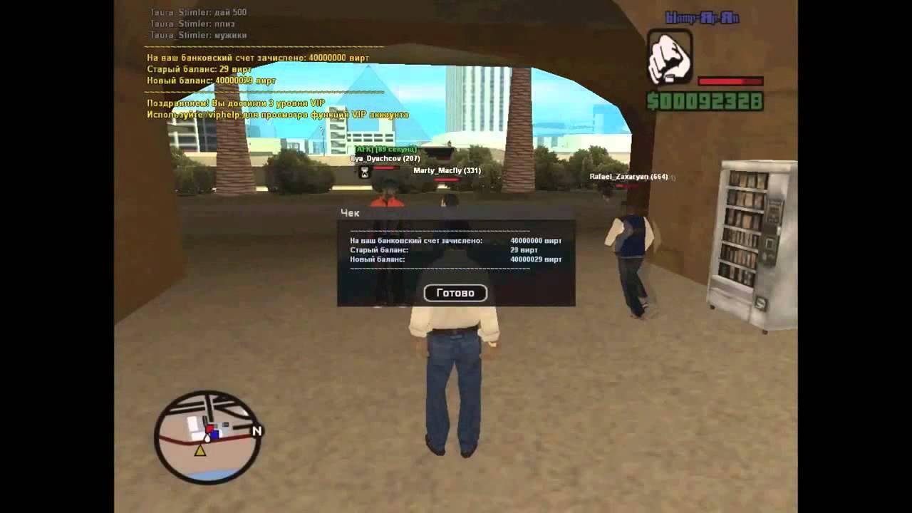 Grand Theft Auto Lurkmore 7