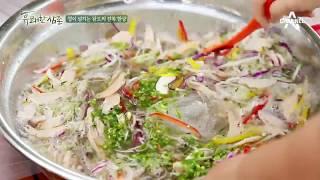 노화도식 전복물회 요리법 대공개!