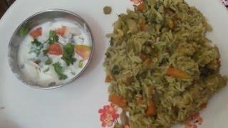 how to make vegetable palav recipe in kannada
