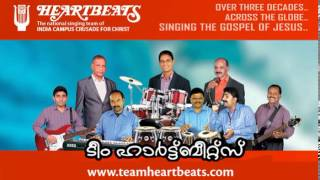 English Song by Hearts Beats - India Campus Crusade for Christ.