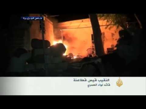 تقدم قوات المعارضة السورية بالمنطقة الجنوبية