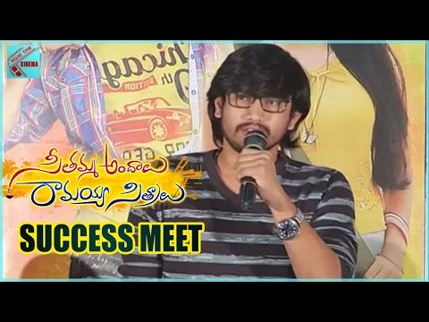 Seethamma Andalu Ramayya Sitralu Movie Success Meet  || Raj Tarun & Arthana