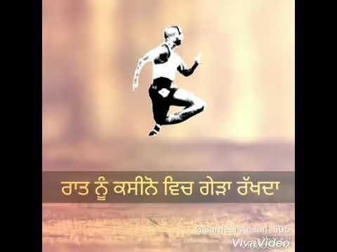 Punjabi Song Status Pinda Aaley Thardey Tabahi Att Di