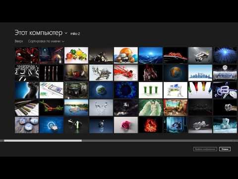Советы по Windows 10 интересные фото на экране блокировки