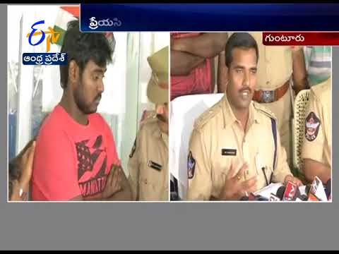 Youth Robbery to Buy Girlfriends Gifts | Guntur Police Arrest