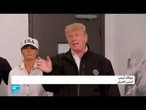 ترامب يعلق على التقرير الذي تعده الرياض عن مقتل الخاشقجي  - نشر قبل 20 دقيقة