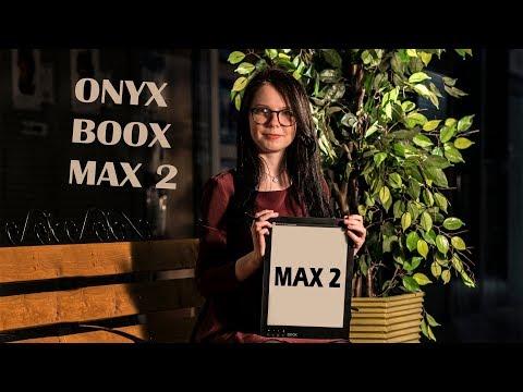 Обзор самого большого E Ink ридера Onyx Boox Max 2