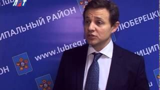 Люберецкая Районая Стоматологическая Ассоциация(, 2014-12-12T23:01:06.000Z)