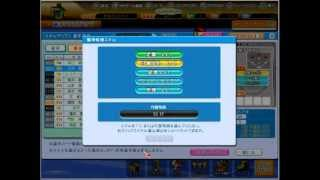 10000FC使った尚DX - ファミスタオンライン 2012/03/31