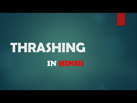 What is Thrashing in O.S in HINDI | For NET/GATE/NIC exam