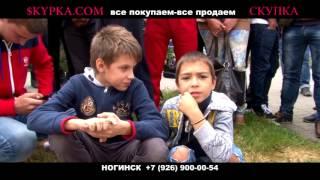 День города Ногинск 2015(, 2015-09-22T12:39:21.000Z)