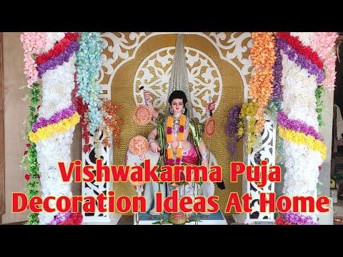 Vishwakarma Puja Decoration Ideas At Home II Flower And Thermocol Design 2019 II Bhaskar World
