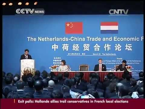China, Netherlands agree to build comprehensive partnership
