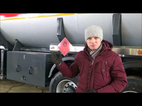 В Пермском крае открыли уникальный завод по производству сжиженного природного газа