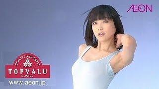 イオン トップバリュ COOLISHFACT 2010年 ♪元気ロケッツ.