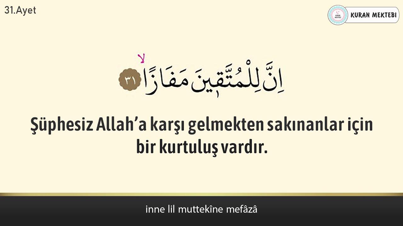 👶😴🤱Nebe Suresi 3 Saat Reklamsız / Hafız Fatih Hoca