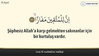 Nebe (amme) suresi anlamı dinle Abdurrahman el Ussi (Nebe suresi arapça yazılışı okunuşu ve meali)