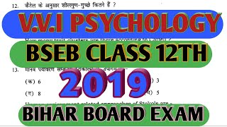 CLASS 12TH PSYCHOLOGY important question 2019 || psycholog model paper || board exam 2019 psychology