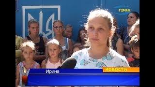 видео Телепрограмма Град Одесса На Сегодня
