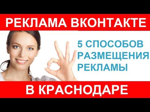 Вакансии компании МАГНИТ, Розничная сеть - работа в Москве
