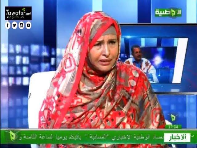 برنامج كلام في السياسة مع المعلومة بنت الميداح - قناة الوطنية
