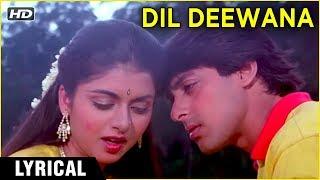 Dil Deewana  Lyrical | Maine Pyar Kiya | Salman Khan, Bhagyashree | Lata Mangeshkar | Romantic Song