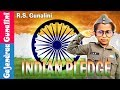 The Indian Pledge, India is my Country, National Pledge in English - Baby Gunalini