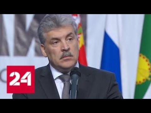 Выборы 2018 до конца сбора подписей осталась неделя - Россия 24