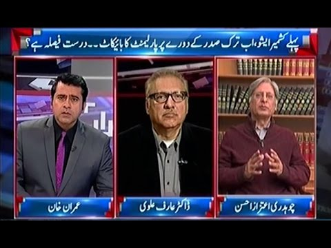 Takrar 15 November 2016 | Express News