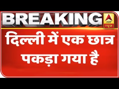 Bois Locker Room: 1 Arrested From Delhi, 20 Identified | ABP News
