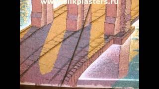 Декор для стен с жидкими обоями Silk Plaster от Участника Акции(, 2014-02-02T12:35:01.000Z)