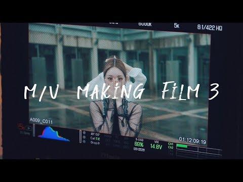 청하CHUNG HA - Love U MV Making Film 3