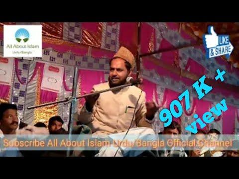 Maulana Jarjis Chaturvedi Ne Modi Ko Diya Challenge In Bahadurganj  By All About Islam Katihar