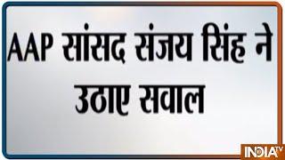 AAP सांसद संजय सिंह ने Exit Poll में BJP की जीत को लेकर उठाए सवाल, Election रद्द करने की मांग की