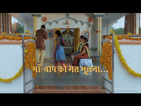 Maa Baap Ko Mat Bhulna - (Short Film)