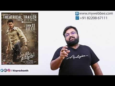 Sarileru Neekevvaru review by Prashanth