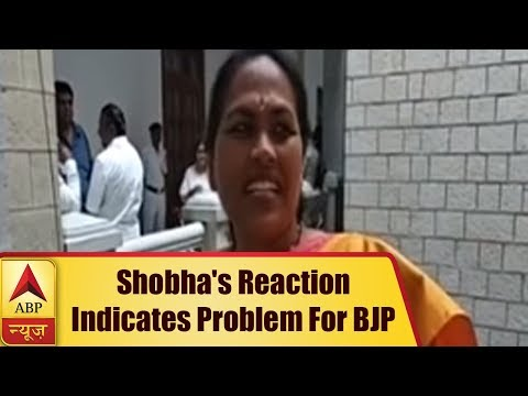 Karnataka Floor Test: MP Shobha's Reaction Indicates Problem For BJP To Prove Majority | ABP News