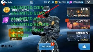 How to Hack N.O.V.A. Legacy game unlimited coin gems unlimited all NO ROOT