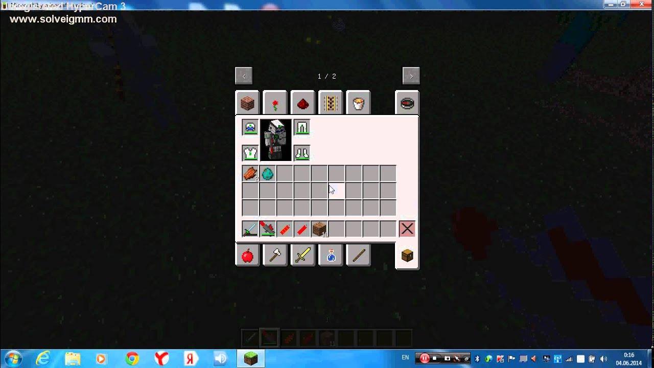 Какую команду ввести в Minecraft, чтобы вещи не выпадали ...