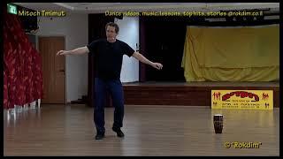 Mitoch Tmimut - Dance | מתוך תמימות - ריקוד