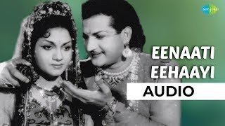 Eenaati Eehaayi Audio Song | Mooga Manasulu | Ghantasala & P Susheela Hits | Romantic Song