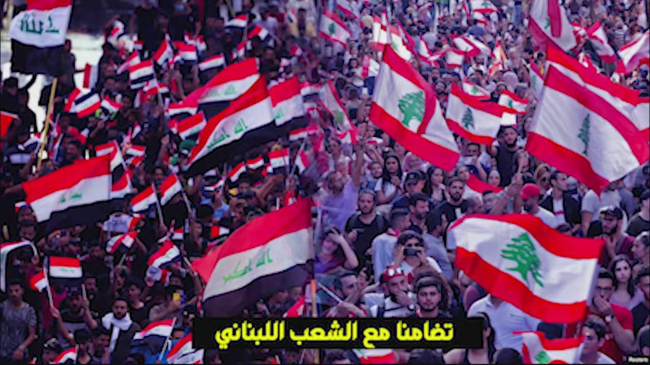 تضامنا مع الشعب اللبناني الشاعر اثير التميمي قصيده جروح لبنان2020