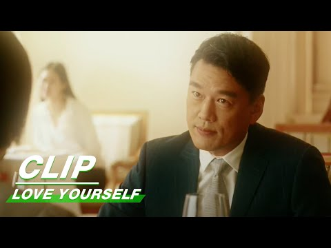 Clip: Is Wang Yaoqing A Playboy? | Love Yourself EP02 | 他其实没有那么爱你 | iQIYI from YouTube · Duration:  2 minutes 10 seconds