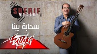 Sehaba Bena - Sherif Moustafa سحابة بينا - شريف مصطفى